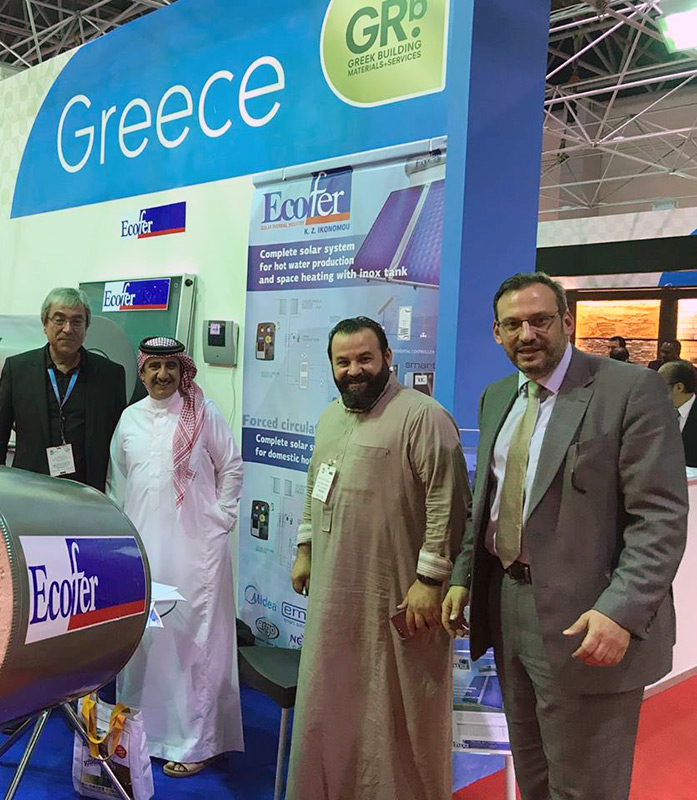 ECOFER training of solar system automations to executive company members of Saudi Arabia
